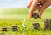 普通人如何实现财富跃迁?8种理财产品的选择建议!