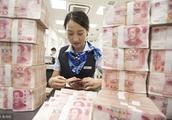如果2亿元的巨额资金,存银行能有多少利息,理财收益又有多少!