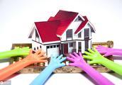解密房产投融资如何去做?