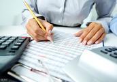 绿化公司属于哪种税收分类编码?