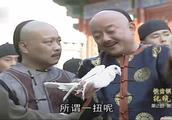 铁齿铜牙纪晓岚:看王刚说鸽子,和珅和大人不但爱财也爱鸽子
