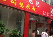 杭州小笼包,凭啥勾引了郑州人的胃?