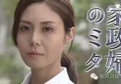 她可能是日本最全能,又颜值最高的保姆!