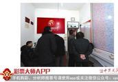 上海女彩民抓彩票投注漏洞 狂赚百万被状告宣判结果彩民叫好