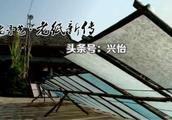 中国传统古老手工艺《傣族手工纸》老纸张新传人玉应坎