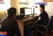 安庆:小伙急需用钱 通过网络搜索贷款网站 不料被骗2700元