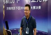 南极圈CEO潘国华:携手易起资本共同打造品质创业孵化生态圈