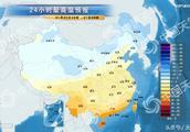 01月20日张家界天气预报