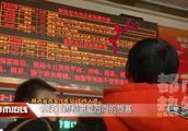雨雪影响百余班次客车受阻 甘肃、宁夏方向退票超500人