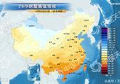 12月02日聊城天气预报