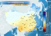 01月17日景德镇天气预报