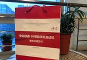 中国联通先行一步:5G智能手机测试机已正式交付!
