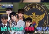 不知悔改的韩国娱乐圈!崔钟训在接受调查期间点赞自己!