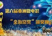 """韩城微电影《重回天空》荣获""""大国工匠最佳作品奖""""!「完整版视频」"""