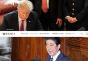日本首相官邸网站改版 网友:看着眼熟,莫不是抄袭白宫网站?