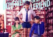 抢救票房!吴秀波白百何电影《情圣2》提档,1月24日上映