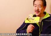 65岁濮存昕曝演艺圈丑闻!说一番话扎心了,这就是娱乐圈的黑幕