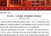 86版西游记总作曲起诉腾讯