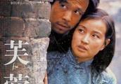 经典老电影:谢晋1986年作品《芙蓉镇》姜文 刘晓庆主演