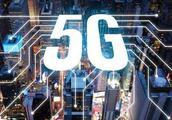 万物互联网时代要来了,然而你对5G的印象还仅仅停留在速度快?