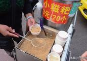 重庆的这种小糍粑3块钱20个,头一次吃不知道是不是传统的那种?