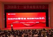 著名经济学家向松祚昨日亮相武汉华商会
