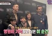C罗参加韩国综艺节目,与俩小球员互动太有爱,中国球迷不淡定了