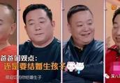 本来节目追到这挺闹心的,可只要袁姗姗爸开口我就想先笑为敬哈哈
