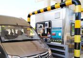 专家提议取消高速过路费,将其增加到燃油费里,你怎么看?