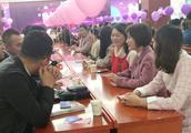 甘肃金融系统单身青年联谊活动举办 8对有缘人现场牵手