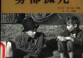 连环画看名著:《雾都孤儿》(下)中国电影出版社 2003