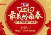 珠江经济广播电台以往所有主持人照片