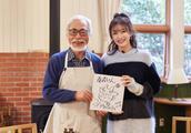 秦岚与宫崎骏合影,还收到亲笔签名画作,羡慕《龙猫》形象大使