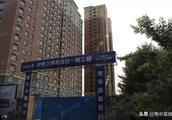 淄博这个楼盘延期交房,有了最新消息!还有这些房子,你买了没?