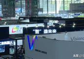 第二十届高交会在深开幕 百余件科技展品亮相龙岗展区