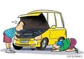 汽车异响是什么原因?老司机教你几种常见异响的排除方法