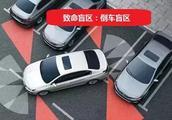 车辆盲区太可怕,导致61%的车祸!