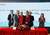 前交所与怡亚通等四方签署战略合作,助力深圳供应链金融行业发展