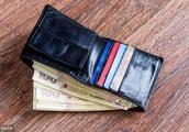 自己钱包里,切记记住不要放这几 物!脏东西永缠身!无法变有钱
