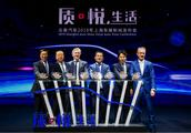 众泰全系亮相车展 全新理念SUV(A16/B21)引领智美中国车新时代