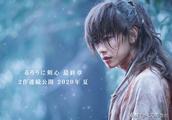 《浪客剑心》最终章电影将分两部2020年夏季上映