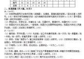郑州市初中各年级期末考试答案来啦!老师喊你来对答案~