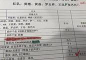 2018天猫双11晚会节目单曝光,请了半个娱乐圈!