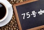 75号咖啡:关于虚假诉讼犯罪的司法认定