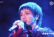 华晨宇在鸟巢演唱会上首唱原创歌曲《降临》你听过这样的中国风吗
