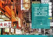 """去了香港""""海味街""""的楼上选货店,店里大多是我不认识的日本品牌"""