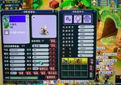 梦幻西游:玩家为多只须弥个性宠上书,不求全红,见好就收!
