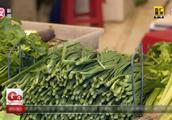 市场监管总局:广州有韭菜和?#33391;?#34507;被检出农药残留超标