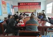 遂平县褚堂乡产业扶贫培训班开讲啦(图文)