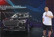 「车展看新车」自带王者尊严 红旗旗舰SUV HS7回头率不输劳斯莱斯